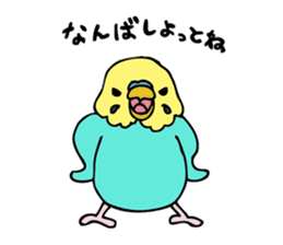 Japanese dialect bird sticker #919138