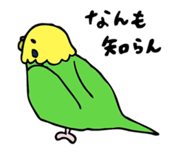 Japanese dialect bird sticker #919141