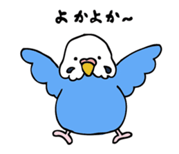 Japanese dialect bird sticker #919143