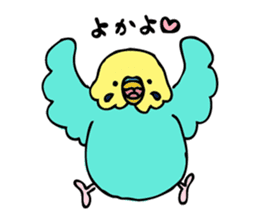 Japanese dialect bird sticker #919144