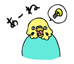 Japanese dialect bird sticker #919145