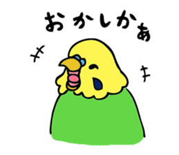 Japanese dialect bird sticker #919146