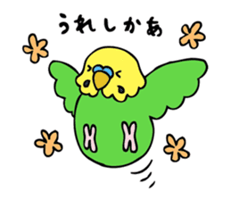 Japanese dialect bird sticker #919150