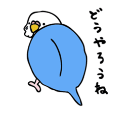 Japanese dialect bird sticker #919151
