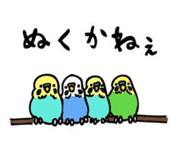 Japanese dialect bird sticker #919155