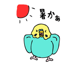 Japanese dialect bird sticker #919156