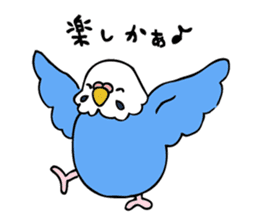 Japanese dialect bird sticker #919157