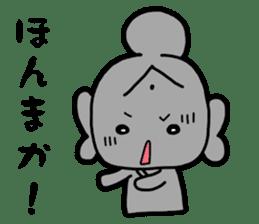 nara stamp sticker #920008
