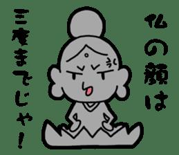 nara stamp sticker #920031