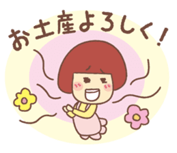 Mom & wives support sticker sticker #920054