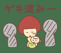 Mom & wives support sticker sticker #920068