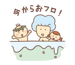 Mom & wives support sticker sticker #920071