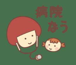 Mom & wives support sticker sticker #920073