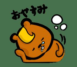 Animal perverse sticker #921016