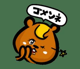 Animal perverse sticker #921018