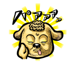 Animal perverse sticker #921030