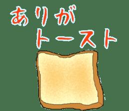 The Sticker of Japanese food sticker #921399