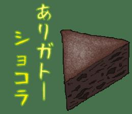 The Sticker of Japanese food sticker #921401