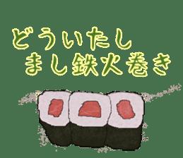 The Sticker of Japanese food sticker #921402
