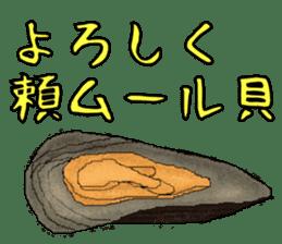 The Sticker of Japanese food sticker #921404