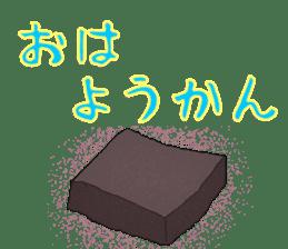The Sticker of Japanese food sticker #921406