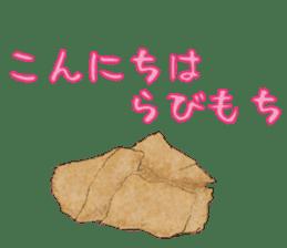 The Sticker of Japanese food sticker #921408
