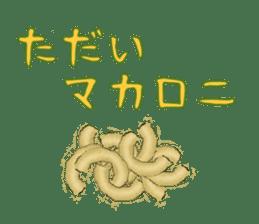 The Sticker of Japanese food sticker #921409