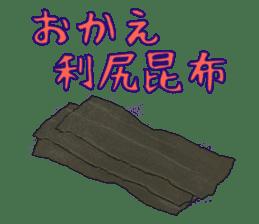 The Sticker of Japanese food sticker #921410