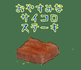 The Sticker of Japanese food sticker #921411