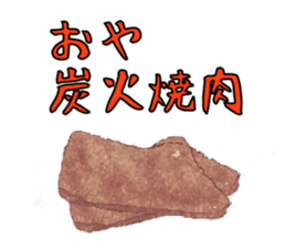 The Sticker of Japanese food sticker #921412