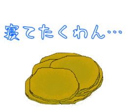 The Sticker of Japanese food sticker #921414