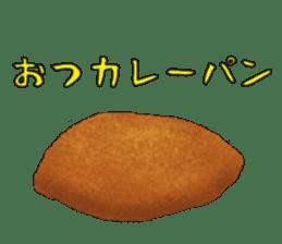The Sticker of Japanese food sticker #921415