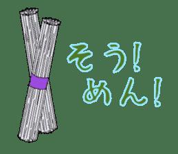 The Sticker of Japanese food sticker #921418