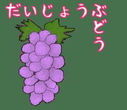 The Sticker of Japanese food sticker #921421
