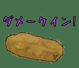 The Sticker of Japanese food sticker #921422