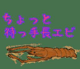 The Sticker of Japanese food sticker #921425