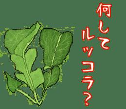 The Sticker of Japanese food sticker #921426