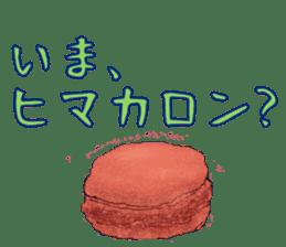 The Sticker of Japanese food sticker #921427