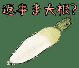 The Sticker of Japanese food sticker #921428