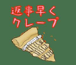 The Sticker of Japanese food sticker #921429
