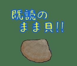 The Sticker of Japanese food sticker #921430