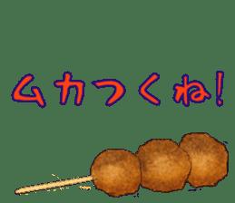 The Sticker of Japanese food sticker #921433