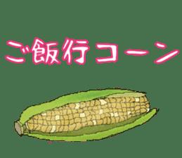 The Sticker of Japanese food sticker #921436