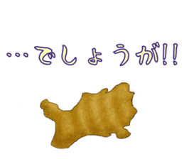The Sticker of Japanese food sticker #921438