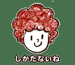 UC Friends Conversation Collection sticker #921766