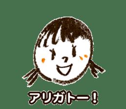 UC Friends Conversation Collection sticker #921796