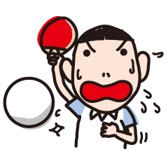 ping-pong lovers