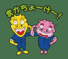 uchinaa-guchi  see-saa-sutanp sticker #922799