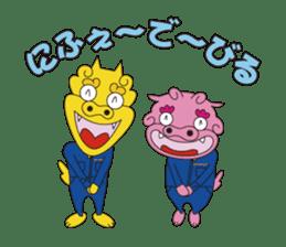 uchinaa-guchi  see-saa-sutanp sticker #922800