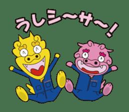 uchinaa-guchi  see-saa-sutanp sticker #922803